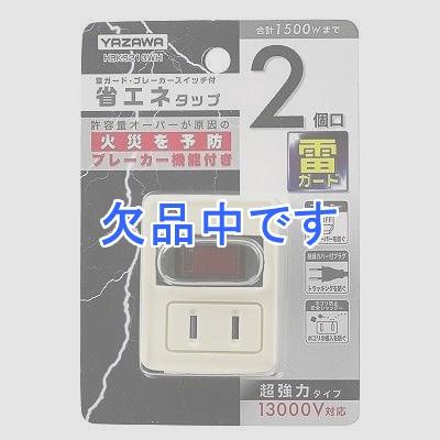 YAZAWA(ヤザワ)  Y02FUBHKS210WH