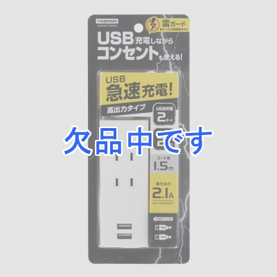 YAZAWA(ヤザワ)  Y02K4015WH2U