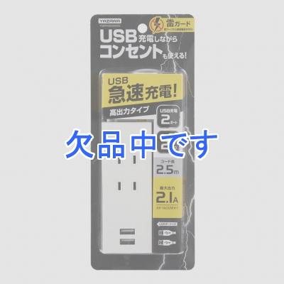 YAZAWA(ヤザワ)  Y02K4025WH2U