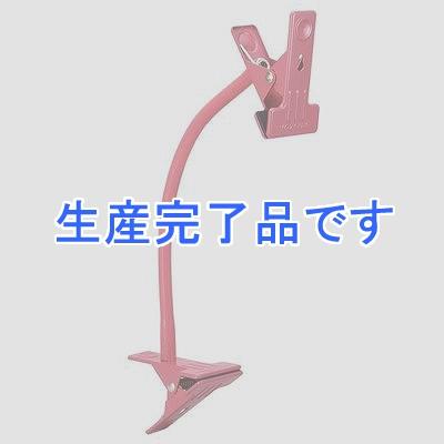 YAZAWA(ヤザワ)  CLW11PK