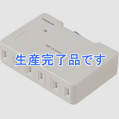 YAZAWA(ヤザワ)  Y02UBK310WH