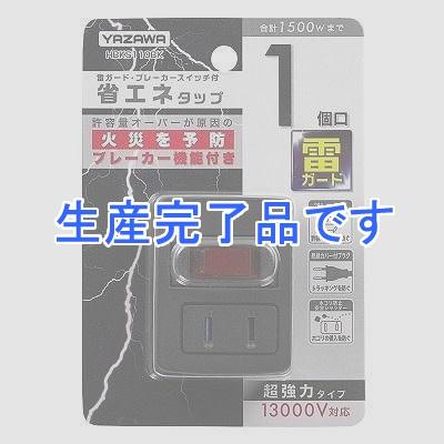 YAZAWA(ヤザワ)  Y02FBHKS110BK