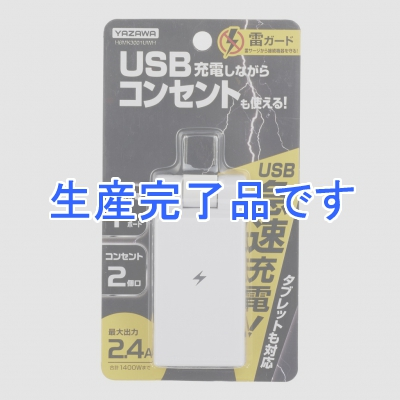 YAZAWA(ヤザワ)  H6MK3001UWH