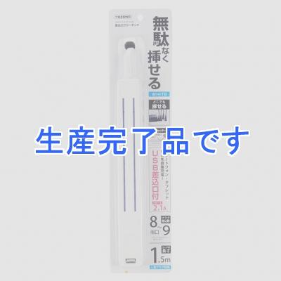 YAZAWA(ヤザワ)  H6LS110151UWH